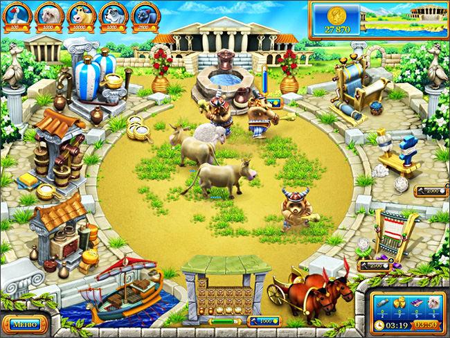Скриншот к мини игре Веселая ферма. Древний Рим. все игры для мальчиков ск